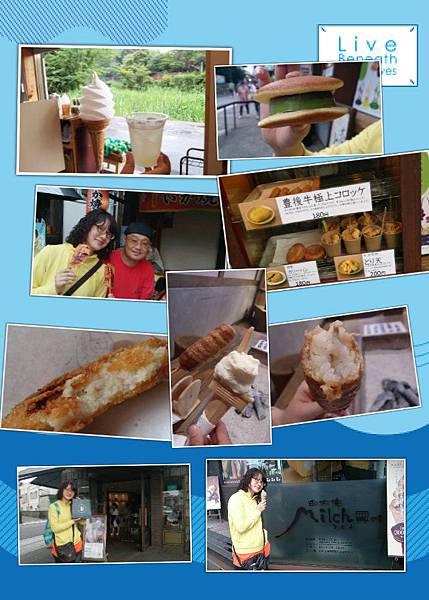 013-躲雨時的由布院當然就是吃吃吃啦XD小食都好美味哦!.jpg