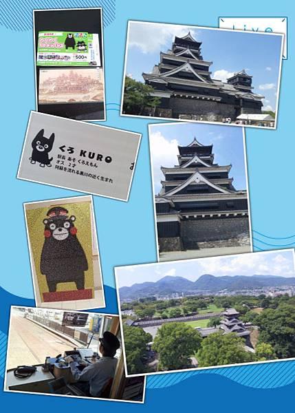 022-我們來到熊本啦!登熊本城看美景!.jpg