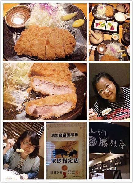 023-午餐是超厚豬排,開動啦!@とんかつ 勝烈亭.jpg