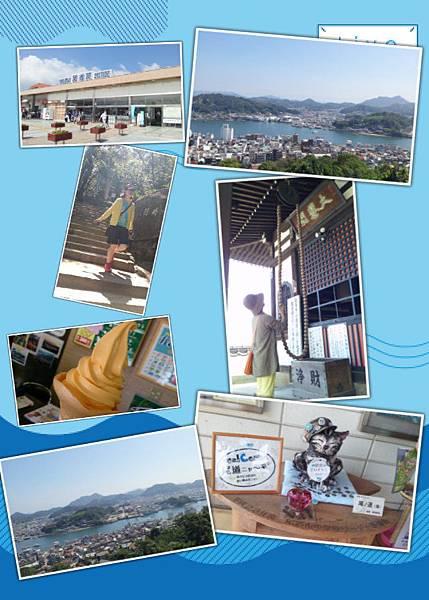 026-今天來尾道完全是走健行路線啊!但看到瀨戶內海的美景,一切都值得啦!.jpg