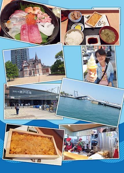 036-門司下關一日遊,午餐當然是到唐戶市場吃海鮮丼和海膽定食,哦依細呦!.jpg