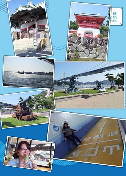 037-享用完美食後,我們竟然一路從本州的下關,走回九州的門司港,就以健行當成這次日本之旅的完美ending吧!.jpg