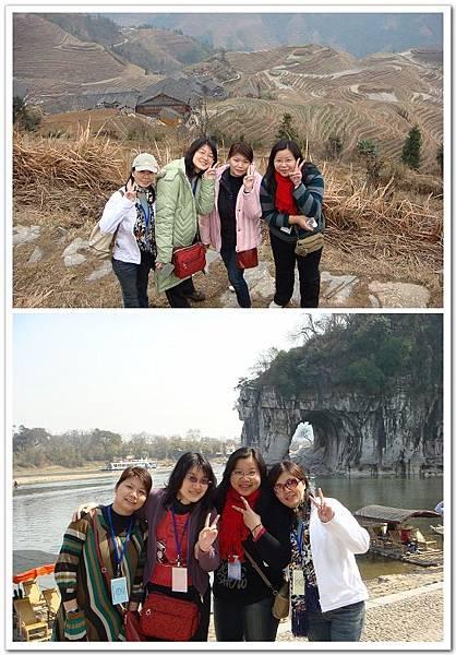 200802-桂林龍脊梯田+象鼻山.jpg