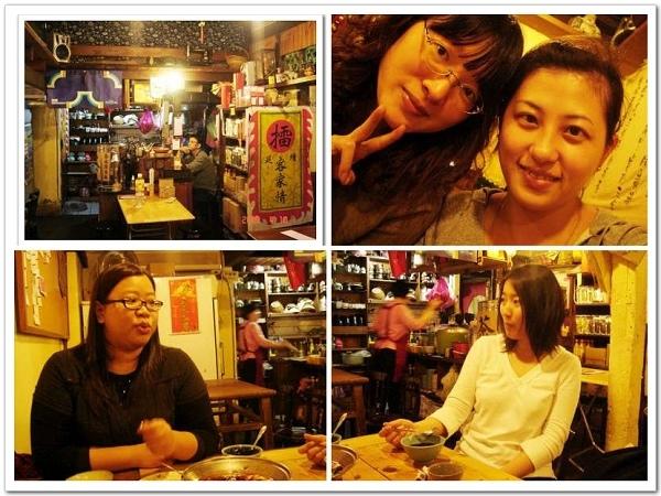 20090410-晉江茶堂,吃了好幾次,難得找到有拍到人的XD.jpg