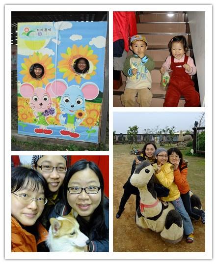 20091226向陽農場+lucy家作客.jpg
