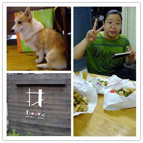 20111113-找到咖啡韓國行前會,會後又跑去師大夜市吃師園鹹酥雞啦!.jpg