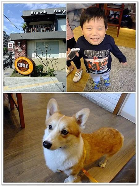 20111112-貳樓生日會,沒拍合照,就由洋洋和吉寶當代表啦!.jpg