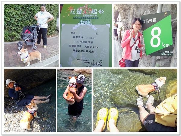20130629-30-花蓮太魯閣大健走+慕谷慕魚.jpg