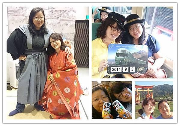 20140903-12-九州合版.jpg