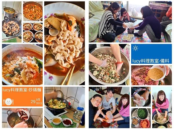 20150329-料理教室3之前菜炒碼麵+備料過程.jpg