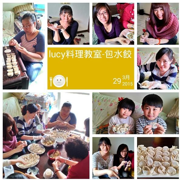 20150329-料理教室3-包韓式餃子.jpg