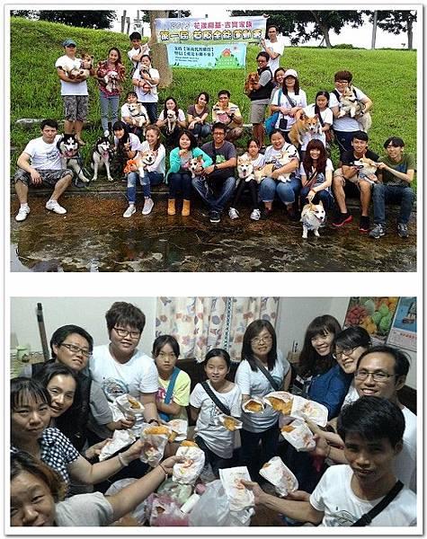 20150524_羅東運動公園-第一屆吉寶家族草原運動會+會後雞排慶功宴.jpg