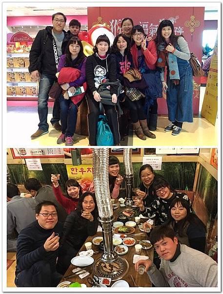 20160228-0302-韓國吃貨團大成功!.jpg