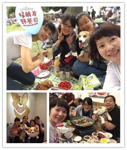20160521-好朋友野餐日,連午茶跟晚餐都一起解決了,整天就是個餵豬的行程XD.jpg