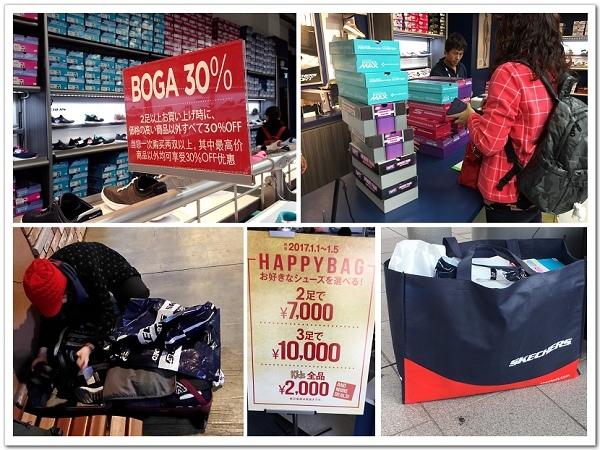 010-買到欲罷不能的S鞋.jpg