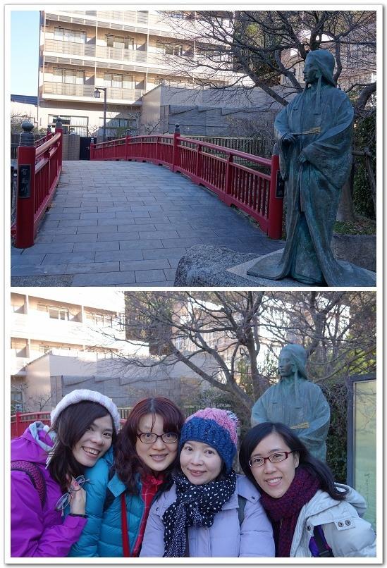017-寧寧橋的合體照.jpg