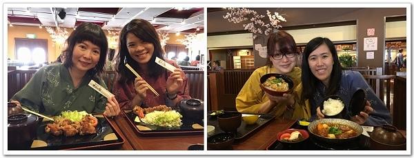 021-太閤之湯午餐.jpg