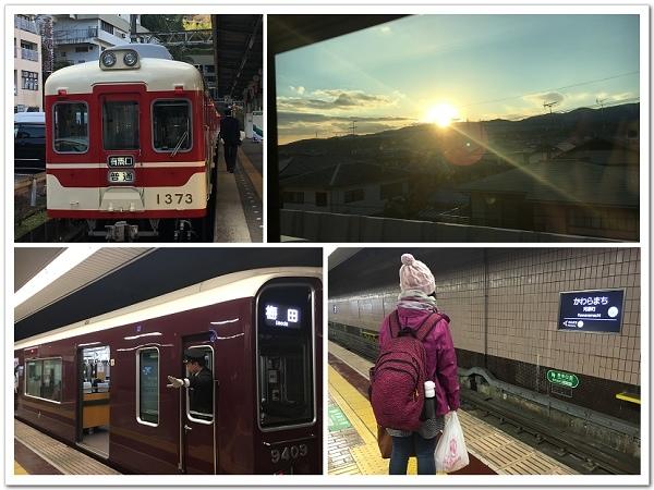 024-換乘前往京都.jpg