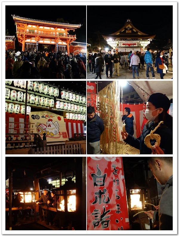 031-八阪神社.jpg