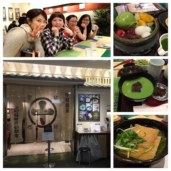 044-中村藤吉吃午餐.jpg