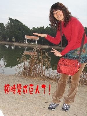 巨人玫(當時應該叫玫試擺酷斯拉的姿勢ㄉ!).jpg