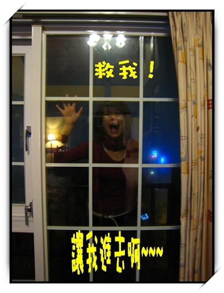 「救我!讓我進去...」.jpg