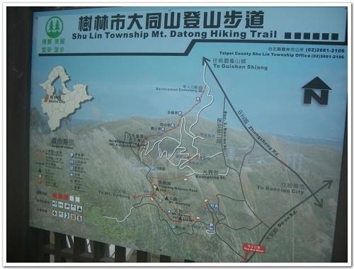 拍歪的大同山登山步道圖.jpg