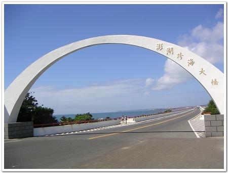 930626-難得沒人的跨海大橋.jpg