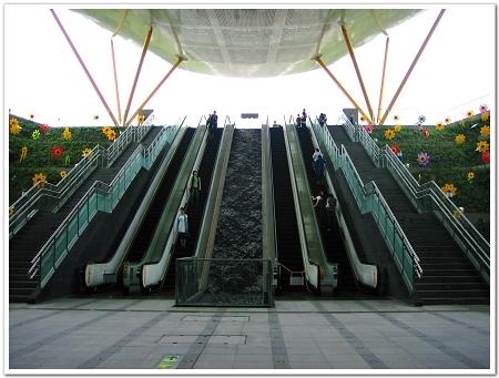 高捷中央公園站1號出口.jpg