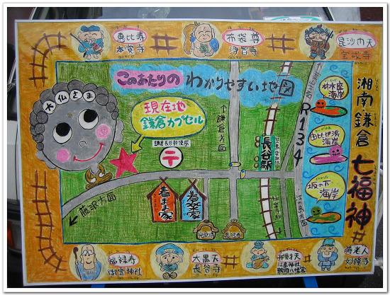 075-長谷路上的Q版地圖.jpg