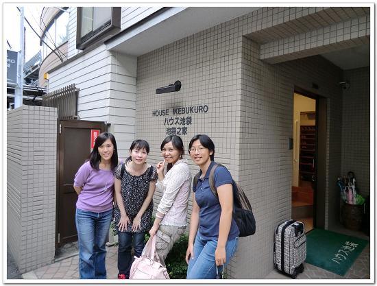 028-池袋之家本館入口.jpg