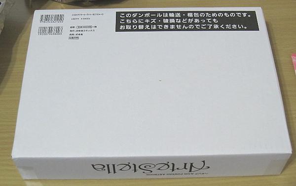 110314hetalia-2.JPG
