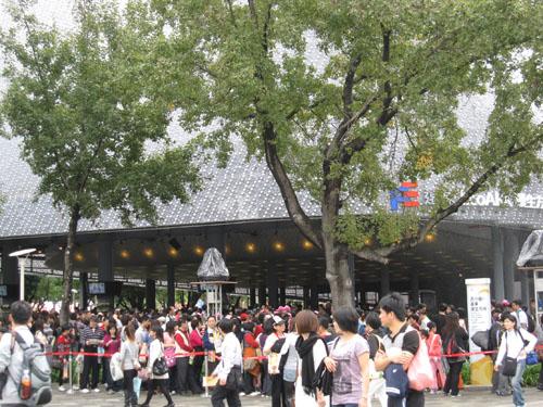 101120花博-4.JPG