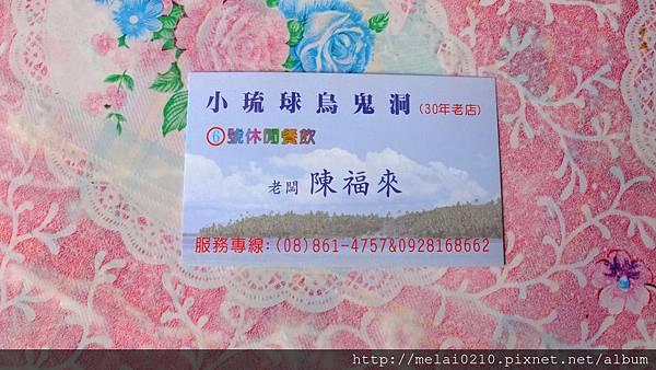 nEO_IMG_DSCF7591.jpg