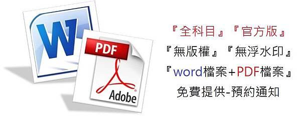 doc-pdf