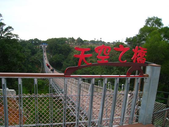 天空之橋 (2).jpg