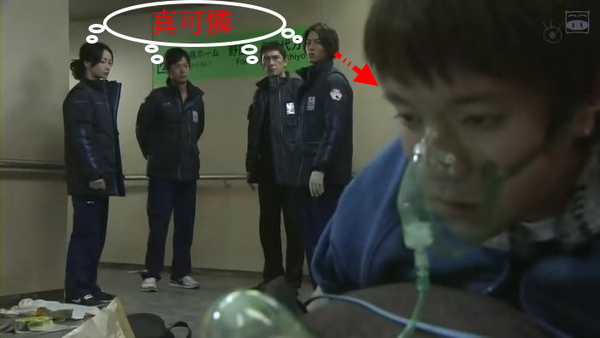 [SUBPIG][Code Blue 2nd Season ep03].rmvb_001114980.jpg