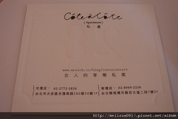 DSC08593.JPG