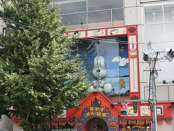 SNOOPY TOWN (2)