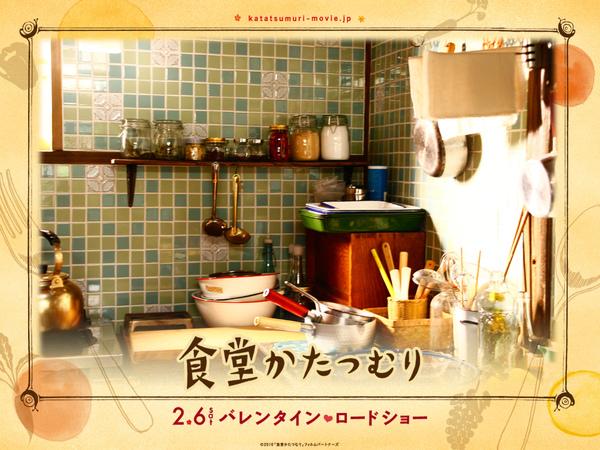 katatsumuri_wp4_normal.jpg