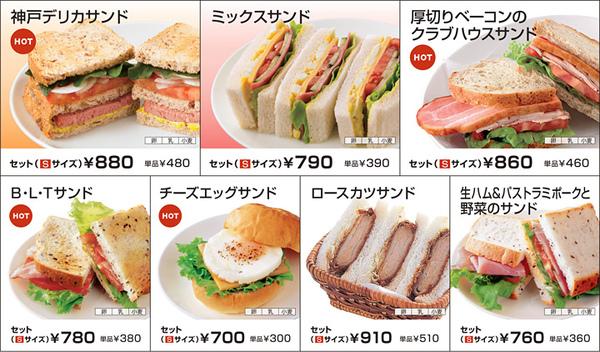 fd_lunch1.jpg