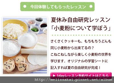01_lesson.jpg