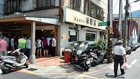 米粉湯-store.jpg