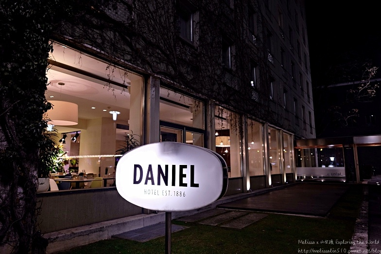 Hotel Daniel_180201_0064.jpg
