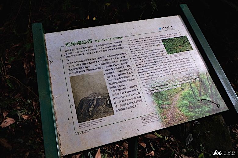 山女孩Melissa_文山綠水步道_IMG_1079.JPG