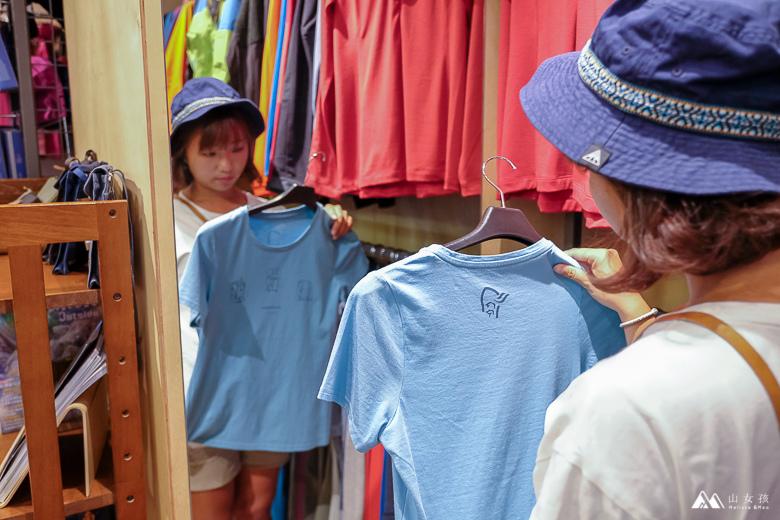 山女孩Melissa_登山補給站-9617.jpg