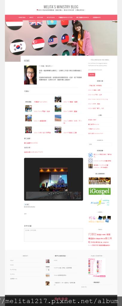 Melita s ministry blog 20150321
