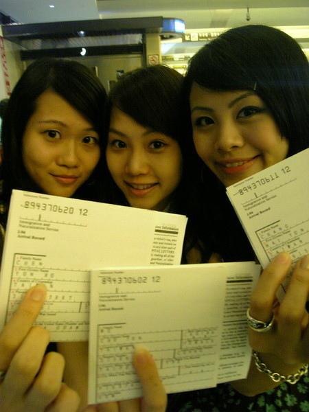 我們三人都叫YUN