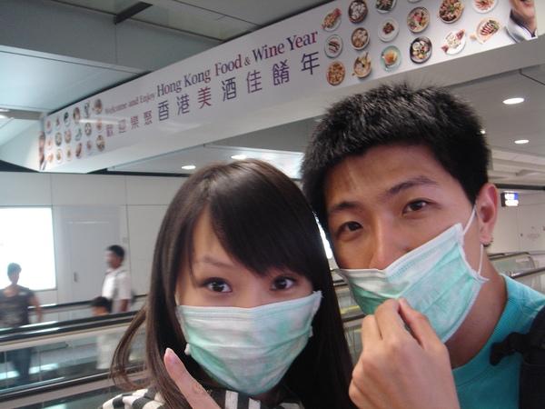 在香港轉機