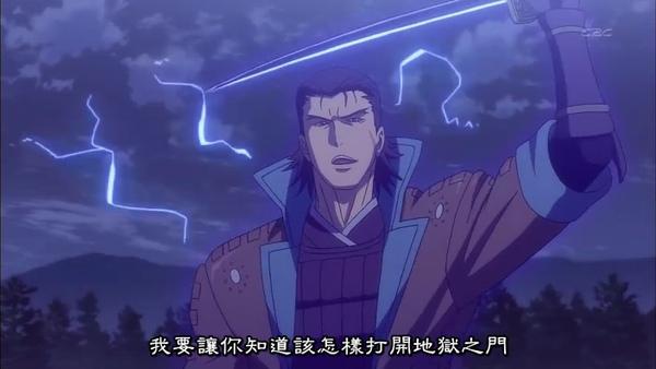 [HKG][Sengoku_Basara][08][BIG5][RV_10].rmvb_000962630.jpg